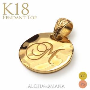 ネックレス イニシャル 18金 ゴールド ペンダント K18 18k   イエロー ピンク ホワイト...