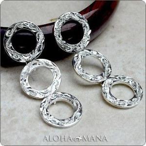ハワイアンジュエリー ピアス スクロール リレーテッド サークル ピアス シルバー925 レディース 女性 ape1051 バレンタイン プレゼント|alohamana