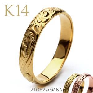 ハワイアンジュエリー リング 結婚指輪 ペアリングとしてもオススメ 楽園のゴールドリング ピンクゴールドK10/K14/K18(10金/14金/18金) arig0043pg|alohamana