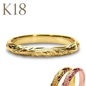 ハワイアンジュエリー リング指輪 シルキーゴールドリング イエローゴールドK10/K14/K18ゴールド(10金/14金/18金) 幅2mm arig6521 クリスマス プレゼント|alohamana