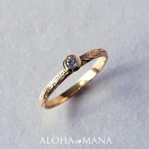 ハワイアンジュエリー ひと粒ダイヤモンドシルキーゴールドリング K18 18金 幅2mm arig6581 alohamana
