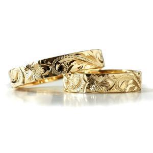 ハワイアンジュエリー 結婚指輪 マリッジリング ペアリング 14金18金プラチナ Weliana ONLY ONE フラット cdr009 バレンタイン プレゼント alohamana