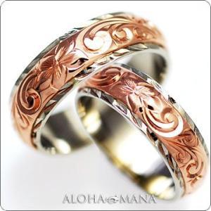 ハワイアンジュエリー 結婚指輪 マリッジリング ペアリング 14金18金プラチナ Weliana ONLY ONE デュアルトーンバレルストレートcdr017dcprpair alohamana