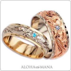 ハワイアンジュエリー 結婚指輪 ペアリング 刻印無料 誕生石 名入れ マリッジリング 14K 18k...