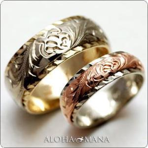ハワイアンジュエリー 結婚指輪 マリッジリング ペアリングWeliana ONLY ONE デュアルトーンバレルストレート ゴールド cdr026pair 幅6 8 10mm alohamana