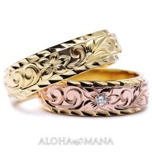 ハワイアンジュエリー 結婚指輪 マリッジリング ペアリング 14金18金プラチナ Weliana O...