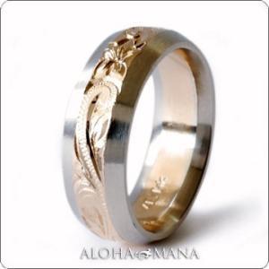 ハワイアンジュエリー 結婚指輪 マリッジリング Weliana ONLY ONE ソリッドエッジツー...