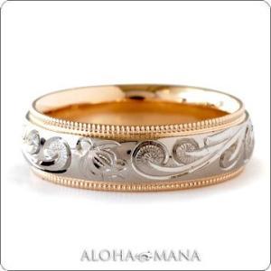 ハワイアンジュエリー 結婚指輪 マリッジリング Weliana ONLY ONE デュアルトーンバレルコインエッジ ゴールドリングcdr073 幅6mm 8mm バレンタイン プレゼント alohamana