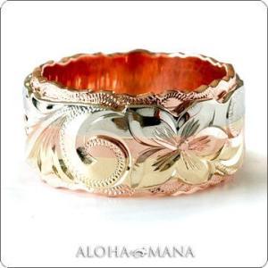 ハワイアンジュエリー 結婚指輪 マリッジリング Weliana ONLY ONE デュアルトーントラ...