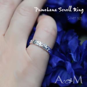 ハワイアンジュエリー リング指輪 ペアリングとしてもオススメ 大切な人の幸せ願うお守りの波模様スクロールデザイン カットアウトSILVER925リング fri1461sv|alohamana