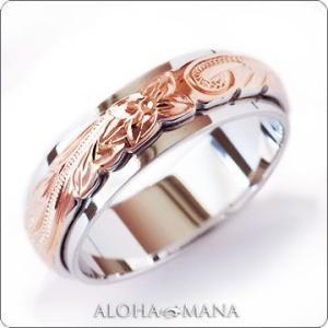 ハワイアンジュエリー リング指輪 デュアルトーンリング プリンセスピンク6mm幅 シルバー925 frisr3356/数量限定 バレンタイン プレゼント|alohamana