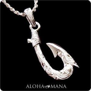 ハワイアンジュエリー ネックレス Maxi マキシ ペンダントフィッシュフックSV925 mxpd0106sv|alohamana