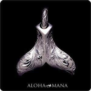 ハワイアンジュエリー ネックレス Maxi マキシ ペンダントホエールテールSV925ブラックゴールドポリッシュ mxpd0168bgp クリスマス プレゼント|alohamana
