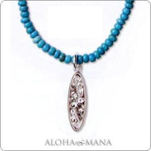 ハワイアンジュエリー ネックレス Maxi マキシ サーフボード S ペンダントトップ mxpd0171sv|alohamana