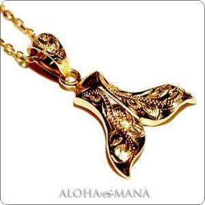 ハワイアンジュエリー ネックレス Maxi マキシ ホエールテール K14ゴールドペンダントトップ (付属チェーンなし)mxpd0691|alohamana