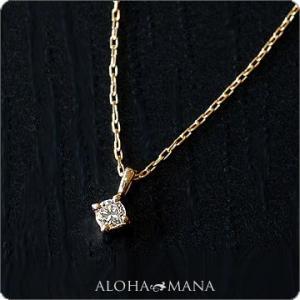 ハワイアンジュエリー ネックレス Maxi マキシ ペンダント ひと粒ダイヤモンドネックレス mxpdn72|alohamana