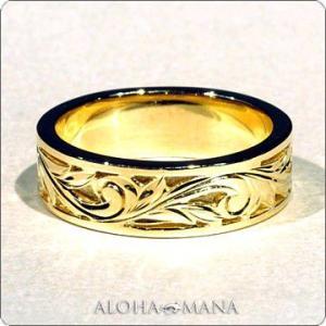 ハワイアンジュエリー リング Maxi マキシ レイズドオールドイングリッシュ K14ゴールドリング mxri0001-0002|alohamana