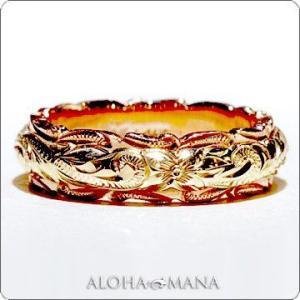 ハワイアンジュエリー リング Maxi マキシ デュアルトーンスクロールエッジウエディングリング K14ゴールド mxri0022|alohamana