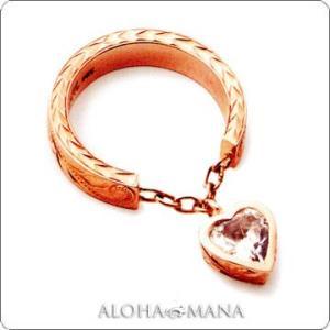 ハワイアンジュエリー リング Maxi マキシ リング スウィンギングホワイトクオーツハート K14ピンクゴールド mxri0109pg|alohamana