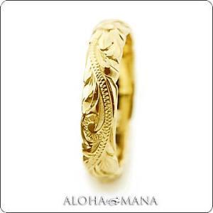 ハワイアンジュエリー リング Maxi マキシ オールドイングリッシュ カットアウトリング K14イエローゴールド mxri0133yg|alohamana
