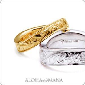 ハワイアンジュエリー リング Maxi マキシ WAVEリング4mm K14イエローゴールド mxri0147yg|alohamana