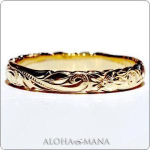 ハワイアンジュエリー 指輪リング Maxi マキシ オールドイングリッシュカットアウトエッジマリッジ...