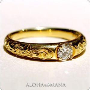 ハワイアンジュエリー 指輪リング Maxi マキシ クラシカルトラディッショナル スクロールエンゲー...