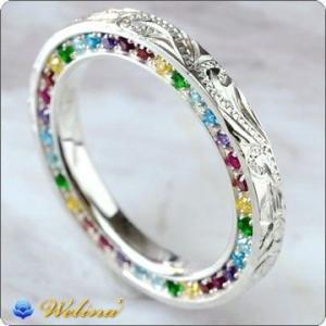ハワイアンジュエリー リング指輪 Weliana レインボーカラーCZ 両サイドフルエタニティリング SILVER925 wri1081 バレンタイン プレゼント|alohamana