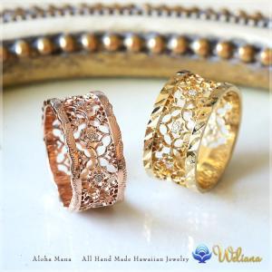 ハワイアンジュエリー リング 指輪 レディース Weliana 2つのエッジタイプから選べる ファンシー レース リングK18 (18金) wri1329/新作 alohamana