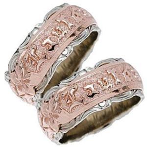 【憧れのハワイアンジュエリー・オーダーメイド】   14金Gold使用のリングは、2層構造になってお...