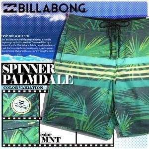"""BILLABONG ビラボン セール オススメ メンズ SPINNER PALMDALE 19""""ボードショーツ サーフパンツ 海水パンツ AF011-526"""