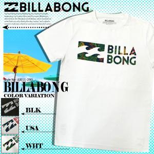 8b9e09a3b21 ビラボン 人気ブランド メンズ 半袖 Tシャツ UNITY WAVE Tシャツ 新作 星条旗 サーフブランド ボタニカル 黒 白 S M  BILLABONG AJ011-290