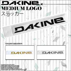 ダカイン 新作 ステッカー 学生 10代 20代 30代 バレンタイン ギフト ゴールド シルバー ブラック W200mm H20mm 通販 人気ブランド DAKINE D00S02|aloheart