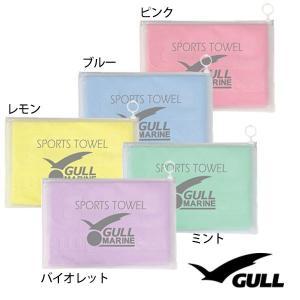 ガル GULL SPORT TOWELIII MARINE スポーツタオルIII Mサイズ バイオレ...