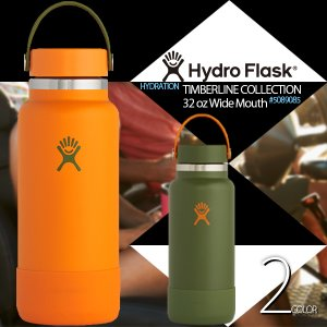 ハイドロフラスク 新作 ボトル 通販 人気ブランド プレゼント 保温 保冷 就職祝 グリーン オレンジ 濃緑 32oz HydroFlask 5089085|aloheart