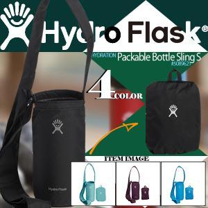 ハイドロフラスク ボトルスリング ボトルカバー 通販 人気ブランド プレゼント 12-24oz用対応 ブラック ブルー 黒 水色 紫 Hydro Flask 5089621|aloheart