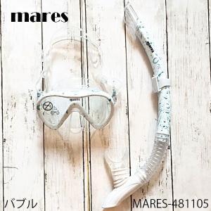 マレス シュノーケリング用 マスク&スノーケルセット 大人用 バブル 泡柄 MARES MARES-...