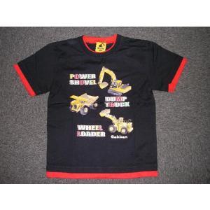 「働く車シリーズ」 ジュニア プリントTシャツ ブラック alor21