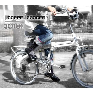 【送料無料】DOPPELGANGER ドッペルギャンガー 「301 @f(アットエフ)」。 【20インチ折りたたみ自転車】【代引不可商品】【ブランド自転車】|alor21