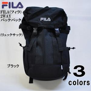 【送料無料】FILA(フィラ)2WAY バックパック(リュックサック) バッグ|alor21