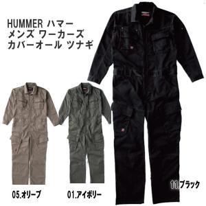 HUMMER ハマー キングサイズ メンズ ワーカーズ カバーオール ツナギ alor21