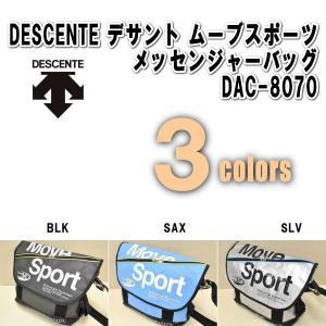 【送料無料】【数量限定】【即納可能】2010モデルDESCENTE デサント Move Sport メッセンジャーバッグ DAC-8070【3色展開】|alor21