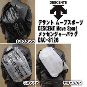 【送料無料】デサント ムーブスポーツ DESCENT Move Sport メッセンジャーバッグ DAC-8126|alor21