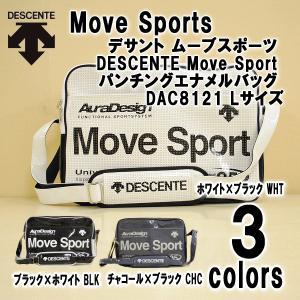 【送料無料】デサント ムーブスポーツ DESCENTE Move Sport パンチングエナメルバッグ DAC8121 Lサイズ|alor21