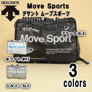 【送料無料】デサント ムーブスポーツ DESCENTE Move Sport バックパック DAC8220|alor21