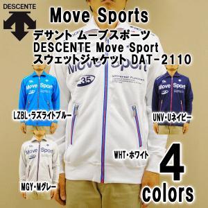 【50%OFF!!】デサント ムーブスポーツ DESCENTE Move Sport スウェットジャケット DAT-2110|alor21