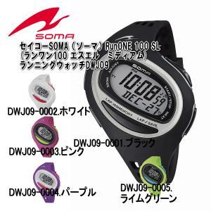 セイコーSOMA(ソーマ)RunONE 100 SL(ランワン100 エスエル ミディアム)ランニングウォッチDWJ09|alor21