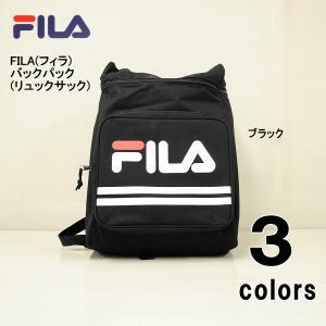 【送料無料】【送料無料】FILA(フィラ)バックパック(リュックサック)バッグ|alor21