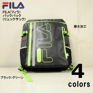 【送料無料】FILA(フィラ)撥水加工バックパック(リュックサック)バッグ|alor21