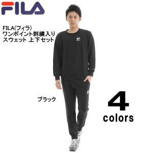 【送料無料!!】FILA(フィラ) 裏起毛 メンズ スウェットスーツ 上下セット|alor21